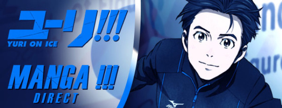 Yuri!!! on Ice 02 vostfr