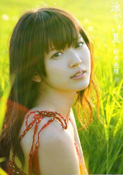 「20.08.2013」 Oyoganai Natsu (泳がない夏)