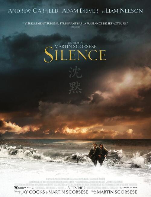Silence - 2017