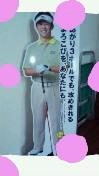 2010/6/21 00:34 スポーツマンの父(あいり)