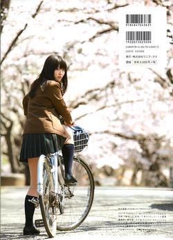 「23.05.2011」 Meguru Haru (巡る春)