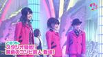 Apparitions télévisées : Buono! - Hatsukoi Cider/DEEP MIND