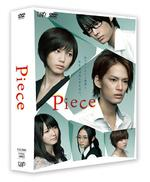 「Piece」