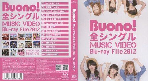 Détails : Buono! - Zen Singles MV Blu-ray File 2012