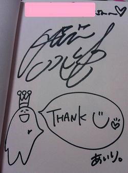 "「27.11.2014」 Style book ""Airi-sT"""