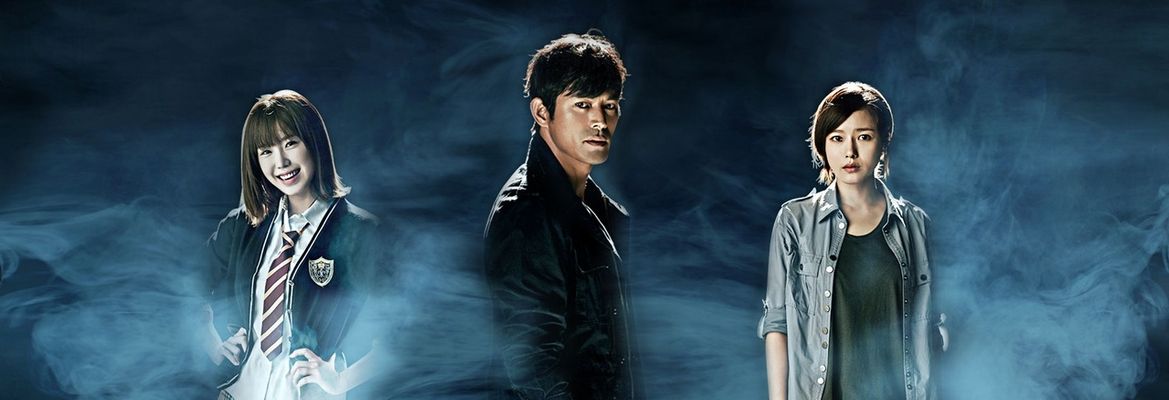 The Ghost Detective Vostfr