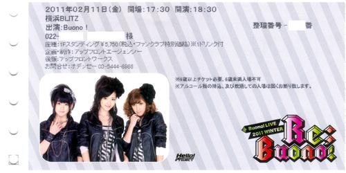 Détails : Buono! - Live 2011 winter 〜Re;Buono!〜