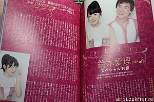 Eita x Suzuki Airi Eita Produce Magic Make-up