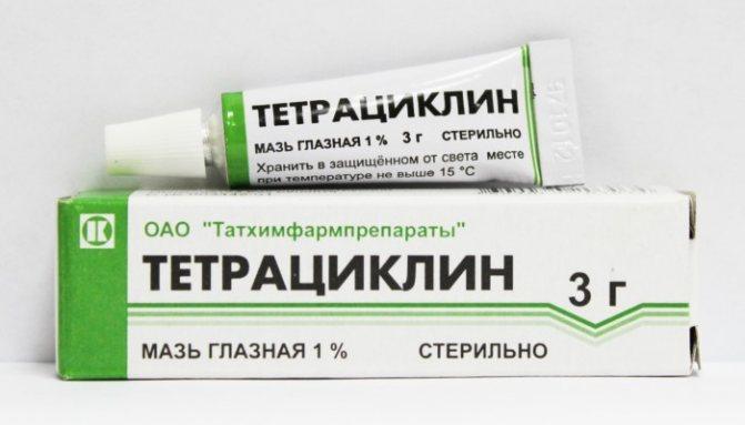 Как помогает тетрациклиновая мазь при геморрое