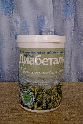 Диабеталь цена в новосибирске