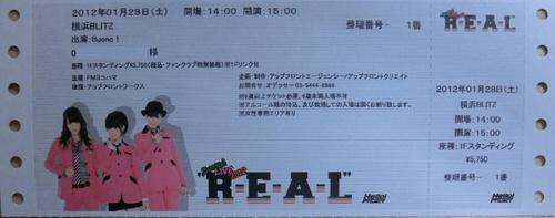 """Détails : Buono! - LIVE 2012 """"R・E・A・L"""""""