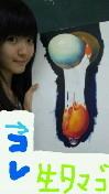● 18.05.10 22:42 ♥ Peinture à l'huile (Airi)