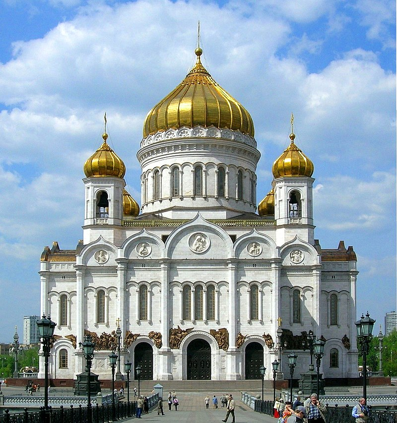 Image illustrative de l'article Cathédrale du Christ-Sauveur de Moscou