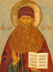 Saint Maxime le Grec, Originaire d'Arta dans l'Epire († 1556)