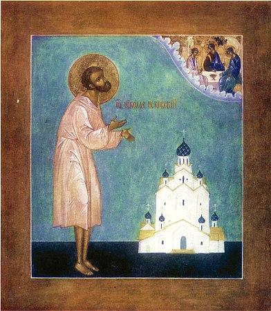 Saint Nicolas de Pskov, Fol en Christ à l'époque du tsar Ivan le Terrible († 1576)