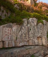 http://www.linternaute.com/voyage/magazine/selection/les-montagnes-sacrees-dans-le-monde/image/tai-shan-chine-870012.jpg