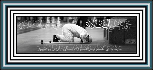 La prière : Une fraîcheur particulière pour les yeux, un apaisement du coeur