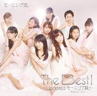 Couverture du Best-of des Morning Musume