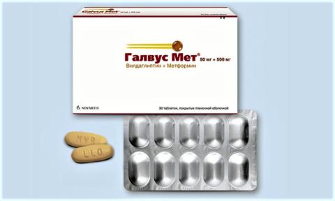 Таблетки от диабета галвус 850