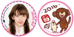 Goodies du fanclub et de la boutique Hello! Project (Janvier 2016)