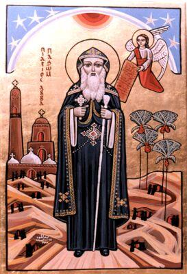 Saint Pacôme le Grand. Fondateur du cénobitisme chrétien († 346)