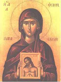 Sainte Parascève († 1050)