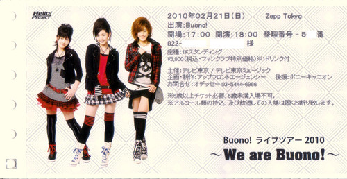 Détails : Buono! - Live Tour 2010 〜We are Buono!〜