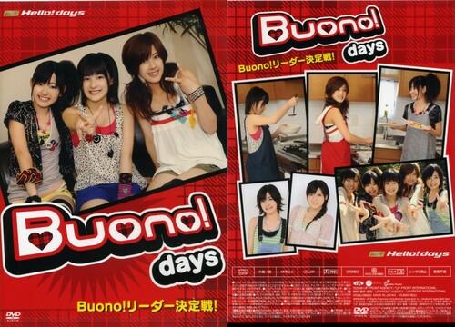Sorties liées : Buono! - FC Special Live 〜Rock'n Buono!〜