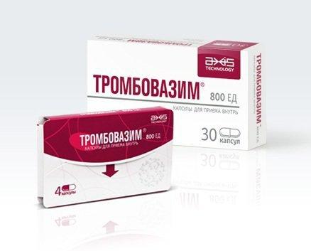 Тромбовазим лечение при геморрое