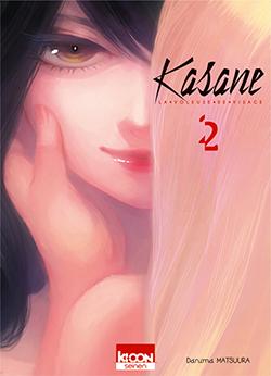 Kasane Tome 2