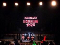 Traduction du post de Miyabi NATSUYAKI (01.01.2016)