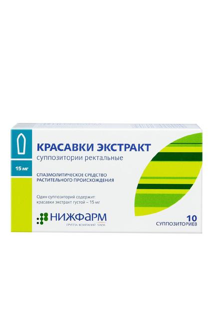 Геморрой лечение экстрактом красавки